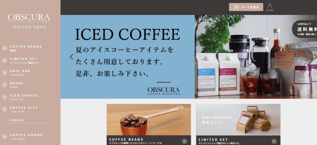 OBSCURA COFFEE ROASTERS(オブスキュラコーヒーロースターズ)