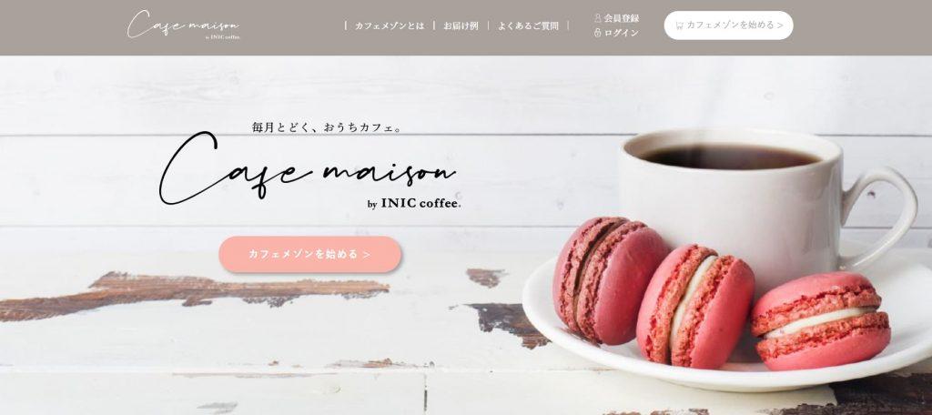 カフェメゾンバイイニック・コーヒー