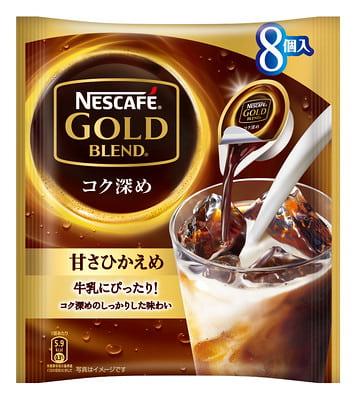 ネスカフェ ゴールドブレンド コク深め ポーション 甘さひかえめ 8個