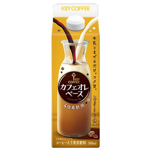 キーコーヒーのカフェオレベース