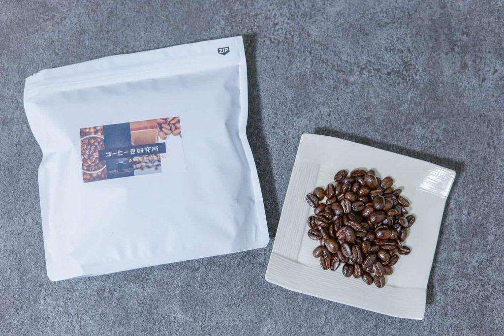 コーヒー豆研究所オリジナル厳選豆2