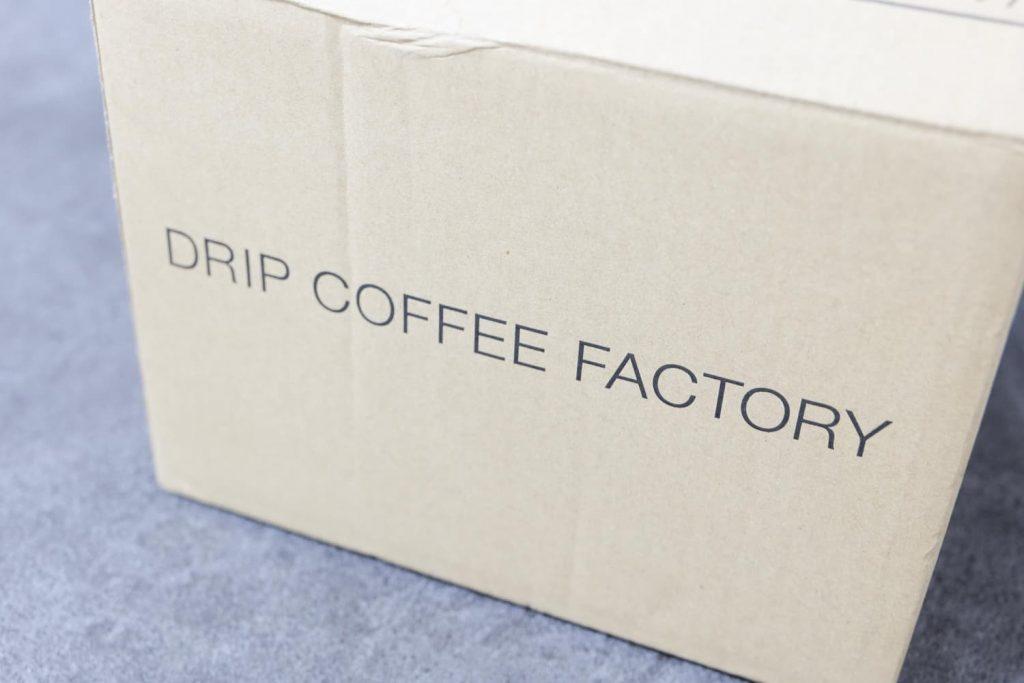 ドリップコーヒーファクトリー箱