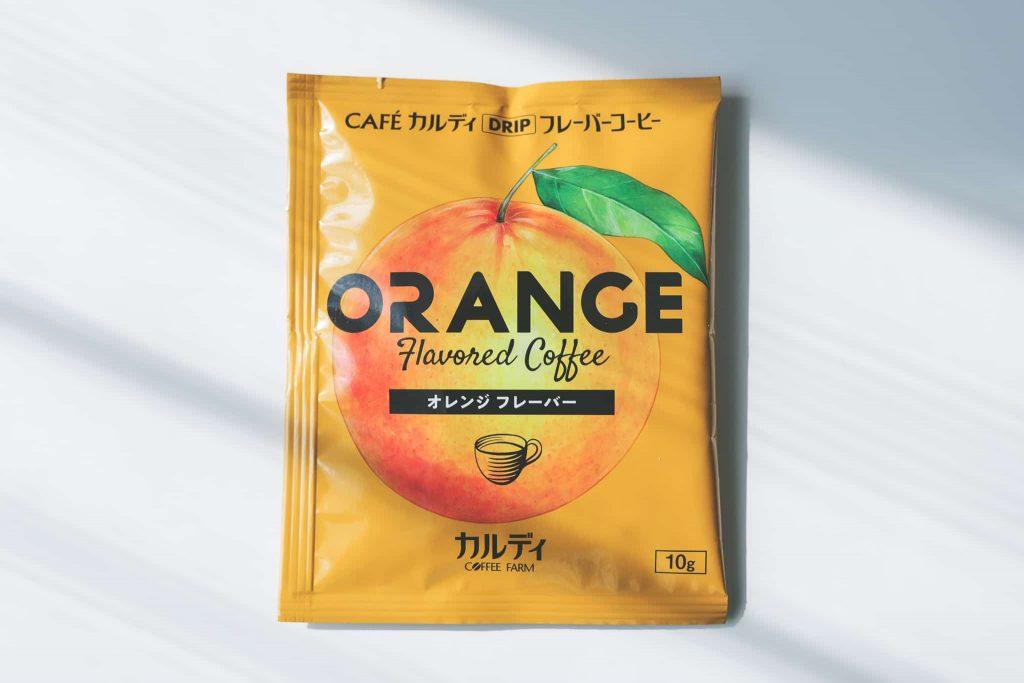カルディフレーバーコーヒーオレンジ