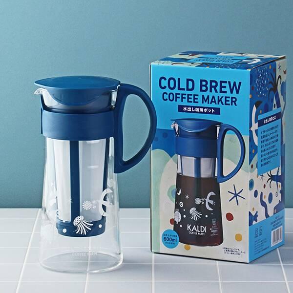 カルディ水出しコーヒーポット600ml