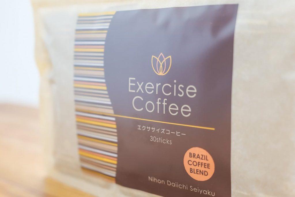 エクササイズコーヒーのパッケージ (2)
