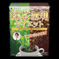 ファイン緑茶コーヒー